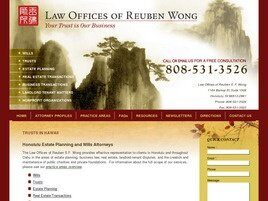 Law Offices of Reuben S. F. Wong (Honolulu, Hawaii)