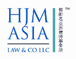 HJM Asia Law & Co LLC (Singapore, )