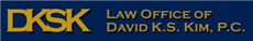 Law Office of David K.S. Kim P.C. (Essex Co.,   NJ )